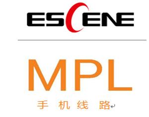 亿景MPL运用(终端创新)的介绍