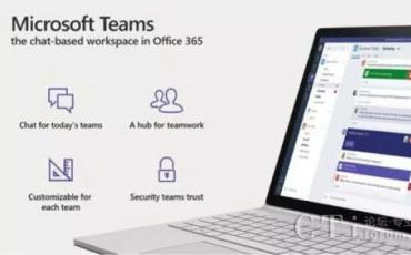 奥科助力微软Teams实现语音落地