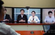 华平助力延安统计局部署视频会议系统