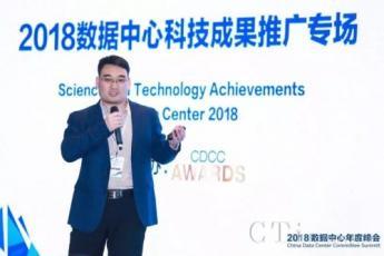 中兴数据中心间接蒸发制冷技术获行业大奖