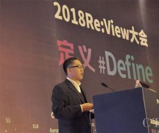 天润融通2018 Re:View大会:...