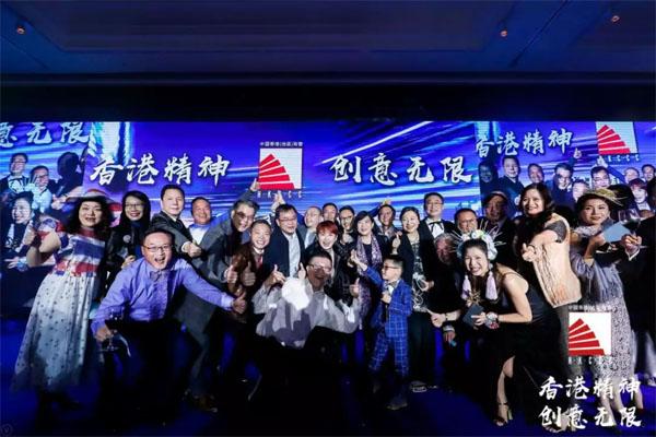 小i机器人助阵香港商会周年晚会