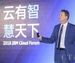 多云时代、IBM云计算有什么不...