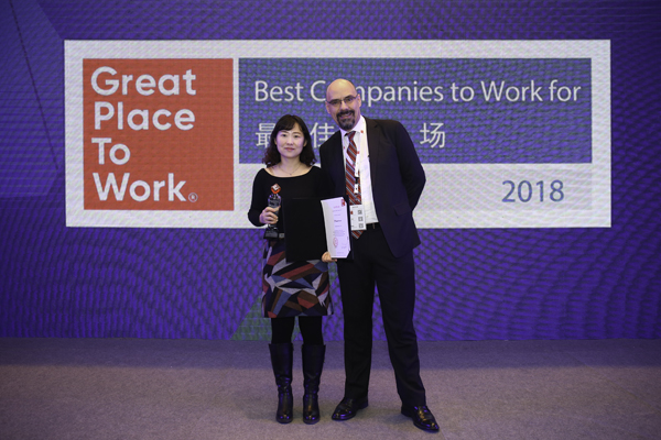 Teleperformance互联企信荣获2018年大中华区最佳职场奖