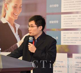 普强信息受邀参加上海天正第七届金融峰会