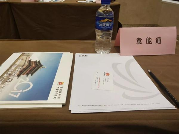 意能通受邀参加华为软件产业峰会,获多地政府青睐!