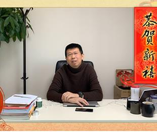 【视频】合力亿捷董事长曲道...