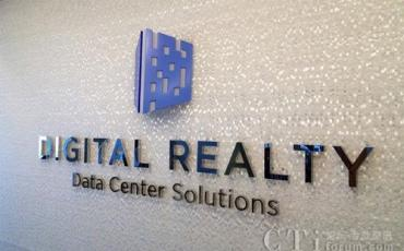 Digital Realty新建50兆瓦数据中心、拓展新加坡互联园区