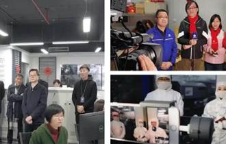 厦门市长、省国企领导通过亿联云视讯慰问一线工作者