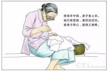 中国邮政速递选择云翌通云总机平台