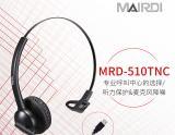 麦尔迪(MAIRDI)MRD510NC新款 客服耳麦 降噪 话务中心 清晰通话 专业话机耳麦