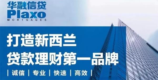 Zoho携手华融信贷,打造专业的金融CRM