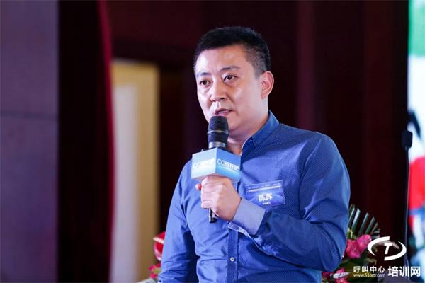陈晖小i机器人战略咨询总监