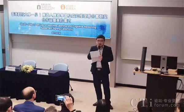 小i机器人创始人、CEO朱频频博士