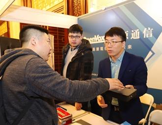 开源通信(OpenVox)参加2019中国呼叫中心及企业通信大会