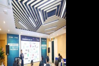 天润融通与芥末堆在上海联合主办芥末围炉会