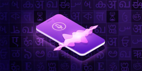 """印度人要做""""语音版Quora"""",怎么让它听懂印度的众多方言?"""