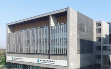 天津滨海农商银行突破性构建双活数据中心