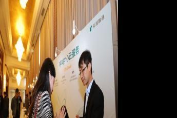 天润融通携AI产品参展2019中国呼叫中心及企业通信大会