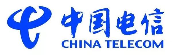 中国电信与Udesk合作,谱写新时代的客服新篇章