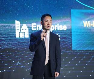 华为企业业务引领新ICT:智能...