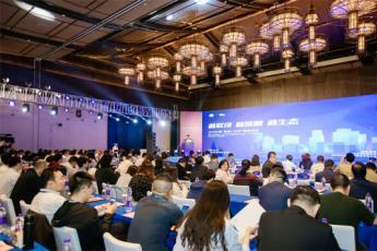 """2019中国""""智能+未来""""高峰论坛,共话新联接,新智慧,新生态"""
