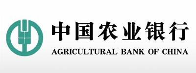 农业银行信用卡智能语音导航正式上线