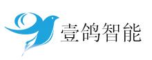 深圳市壹鸽科技有限公司