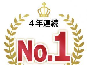 AMI公司连续四年日本语音识别市场占有率NO.1