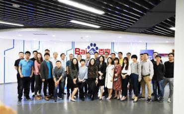 百度联合环信成立中国智能客服专业人才认证标准联盟
