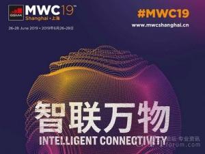 5G已在咫尺,MWC19上海进入两周倒计时