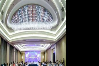 众麦通信成为中国信息协会客户联络中心分会常务理事单位