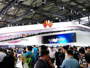 MWC19 上海,华为助力全球运营商领跑5G新时代