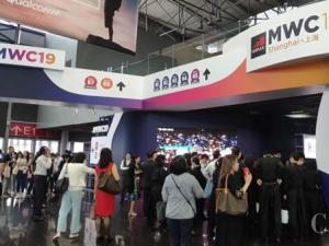 MWC19上海盛大开幕 5G好戏连台不容错过!