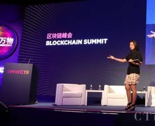 MWC19上海关注区块链技术发展