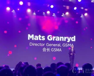 GSMA会长葛瑞德在MWC19 Shanghai的演讲