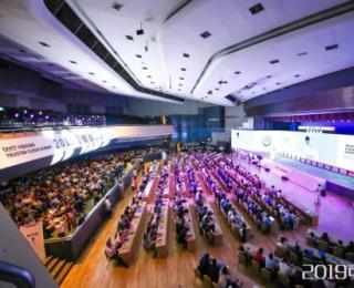 华为云获可信云技术创新奖、并通过2项可信认证