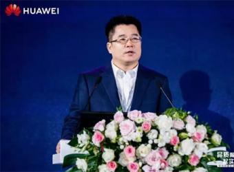 华为中国企业运维峰会2019召开