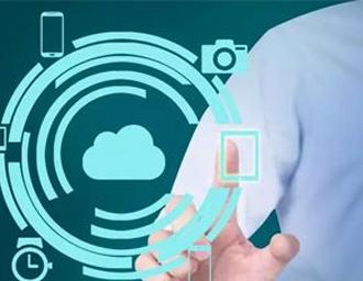 从云服务到行业云 累计155家服务商314个通过可信云评估