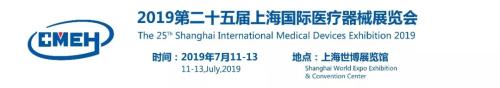 Lifesize参加第二十五届上海国际医疗器械展览会