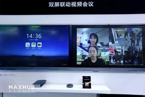 中国学术在线会议_MAXHUB智能会议解决方案惊艳2019 InfoComm - 国内 - CTI论坛-中国领先的 ...