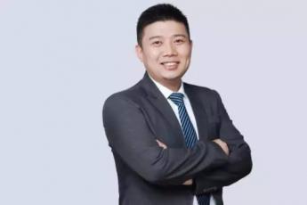中通天鸿CEO韩冰受邀参加FUS猎云网2019年度企业服务产业峰会