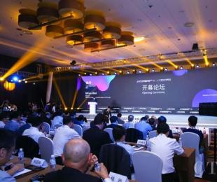 ICT中国2019高层论坛将举办 ...