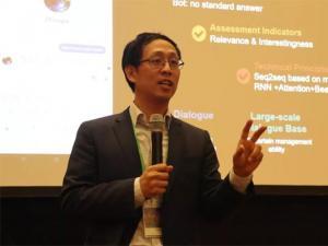 小i机器人四赴IJCAI 向世界输出中国AI力量