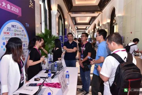"""香港电讯亮相""""南方信息大会"""" 助力企业数字化转型"""