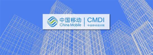 中国移动设计院选择云翌IPPBX,无缝对接华为IAD