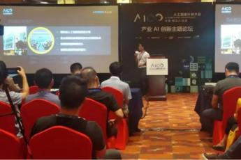 思必驰:AICC   AI+企业服务智能化,让信息价值最大化