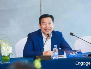 销售易CEO史彦泽:在产业互联时代重新定义企业级CRM
