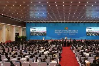 中国—阿拉伯国家博览会:捷通华声灵云智会助力提升政法办公质效