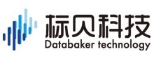 标贝(北京)科技有限公司